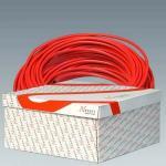 Секция нагревательная кабельная DEFROST SNOW TXLP/2R 640/28