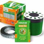 Универсальный теплый пол Green Box GB-1000/83