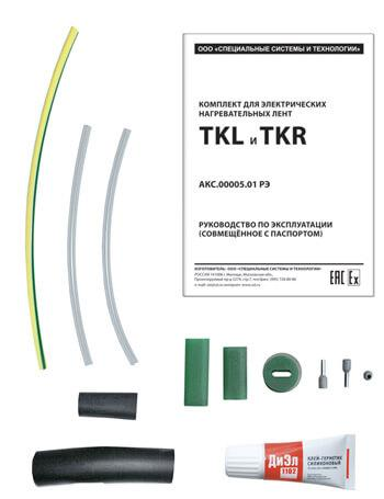 Комплект TKR