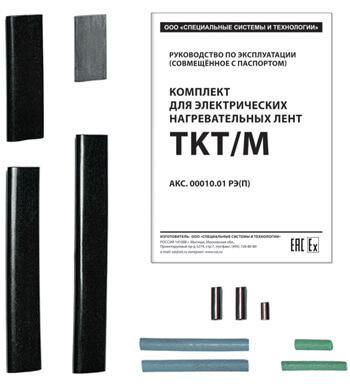 Комплект TKT