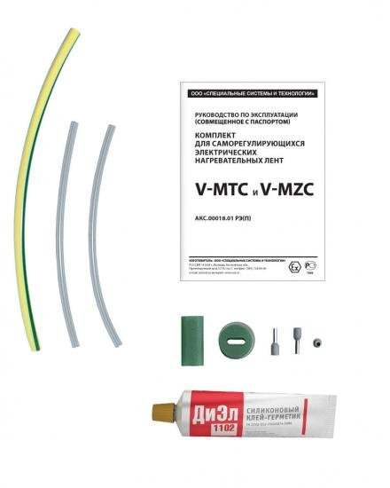Комплект V-MZC
