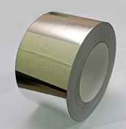 Алюминиевая клейкая лента повышенной прочности и адгезии 0,06 х 50 м 97