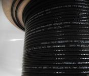 Саморегулирующийся нагревательный кабель SAMREG 17HTM-2CT
