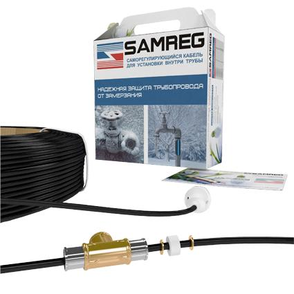 Комплект 17 SAMREG-4