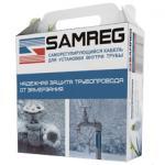Комплект 16 SAMREG-1